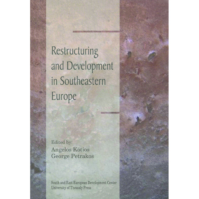 restructing_and_development_in_southeastern_europe